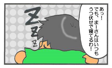 f:id:toshigoto:20160618200056j:plain