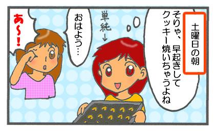 f:id:toshigoto:20160619191221j:plain