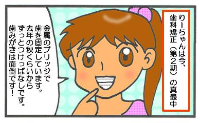 f:id:toshigoto:20160620164003j:plain