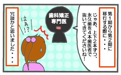 f:id:toshigoto:20160620164020j:plain