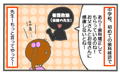 f:id:toshigoto:20160620164024j:plain