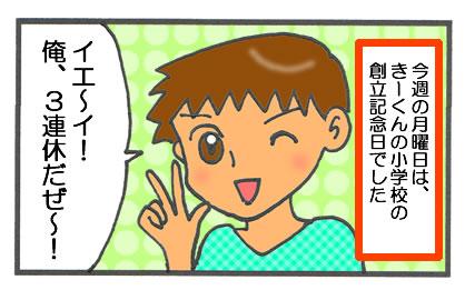 f:id:toshigoto:20160622170628j:plain