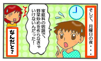 f:id:toshigoto:20160622170644j:plain