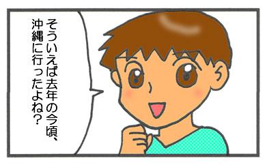 f:id:toshigoto:20160624211052j:plain
