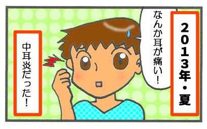 f:id:toshigoto:20160625175211j:plain