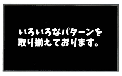 f:id:toshigoto:20160625175226j:plain