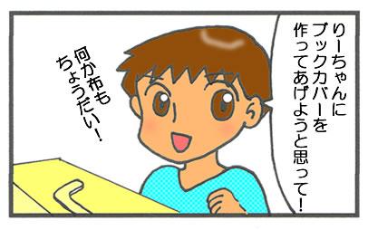 f:id:toshigoto:20160626205735j:plain
