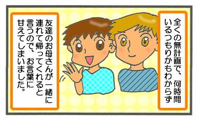 f:id:toshigoto:20160627165542j:plain