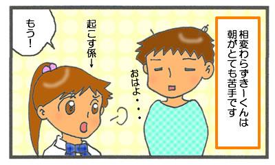 f:id:toshigoto:20160628180220j:plain