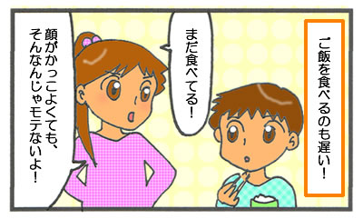 f:id:toshigoto:20160628180230j:plain