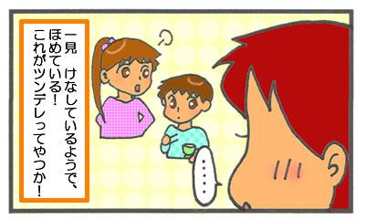 f:id:toshigoto:20160628180235j:plain