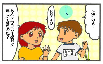 f:id:toshigoto:20160629182253j:plain