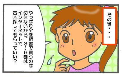 f:id:toshigoto:20160630213130j:plain