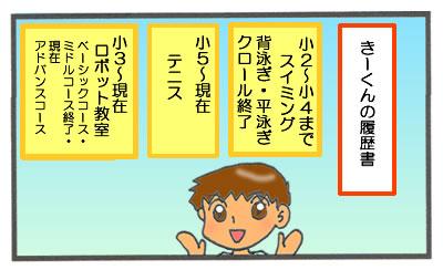 f:id:toshigoto:20160701235543j:plain