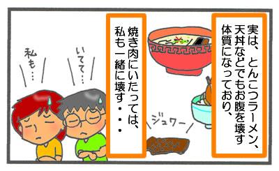 f:id:toshigoto:20160702175842j:plain