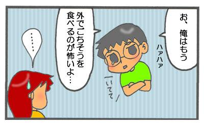 f:id:toshigoto:20160702175847j:plain