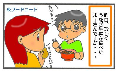 f:id:toshigoto:20160702183419j:plain