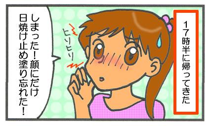 f:id:toshigoto:20160710204328j:plain