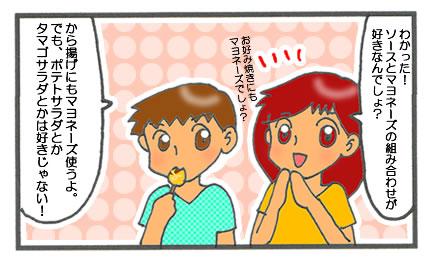 f:id:toshigoto:20160723212017j:plain