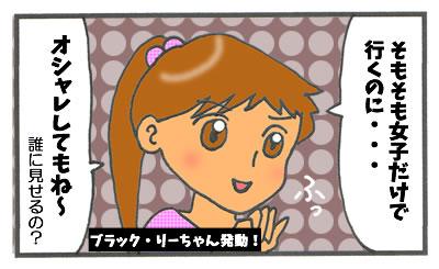 f:id:toshigoto:20160727194859j:plain