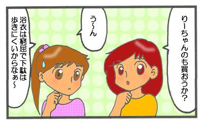f:id:toshigoto:20160727195150j:plain