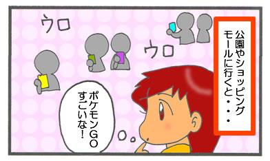 f:id:toshigoto:20160728193204j:plain