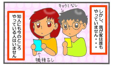 f:id:toshigoto:20160728193208j:plain