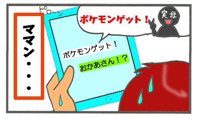 f:id:toshigoto:20160728193216j:plain