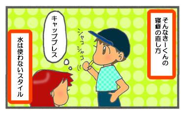 f:id:toshigoto:20160729164522j:plain