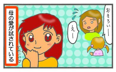 f:id:toshigoto:20160730213258j:plain