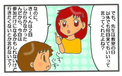 f:id:toshigoto:20160731175656j:plain