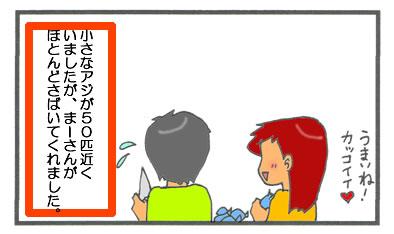 f:id:toshigoto:20160817211213j:plain