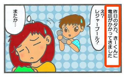 f:id:toshigoto:20160831214410j:plain