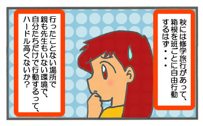 f:id:toshigoto:20160831214422j:plain