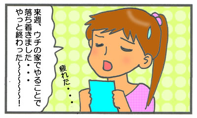 f:id:toshigoto:20160911214106j:plain