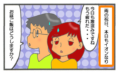 f:id:toshigoto:20160922200940j:plain