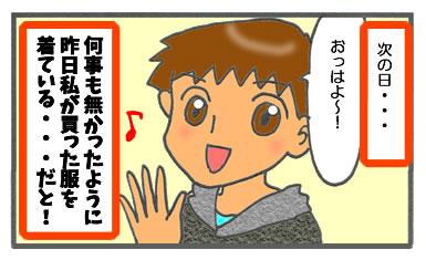 f:id:toshigoto:20160926181609j:plain