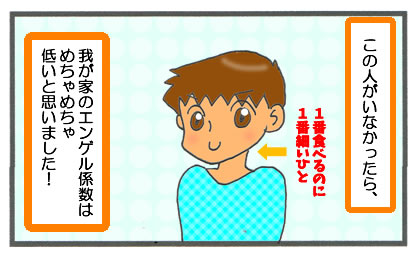 f:id:toshigoto:20161006155634j:plain