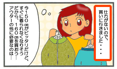 f:id:toshigoto:20161028203652j:plain