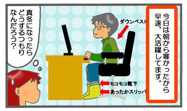 f:id:toshigoto:20161028203702j:plain
