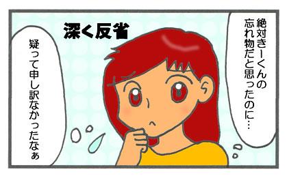 f:id:toshigoto:20161125152307j:plain