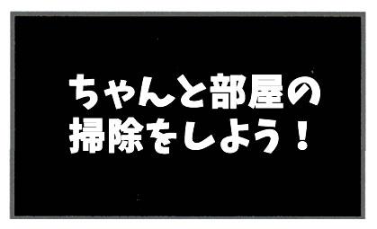 f:id:toshigoto:20161125152321j:plain