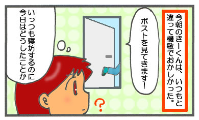 f:id:toshigoto:20161127173223j:plain