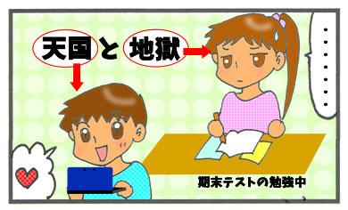 f:id:toshigoto:20161127173237j:plain