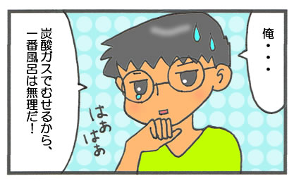 f:id:toshigoto:20161129193449j:plain