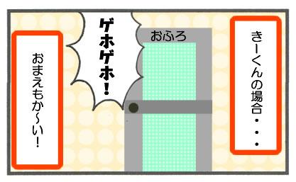 f:id:toshigoto:20161129193452j:plain