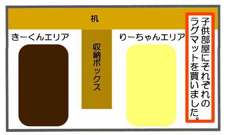 f:id:toshigoto:20161211201549j:plain