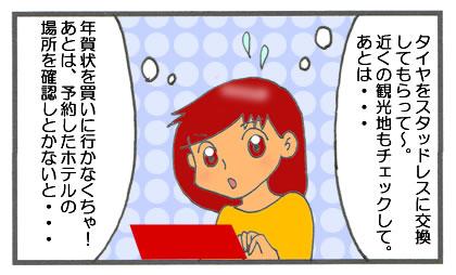 f:id:toshigoto:20161215212712j:plain
