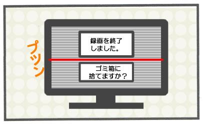 f:id:toshigoto:20161220165053j:plain