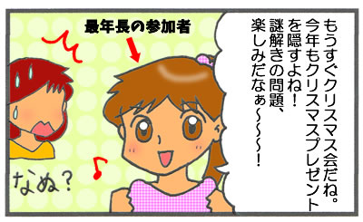 f:id:toshigoto:20161222154807j:plain